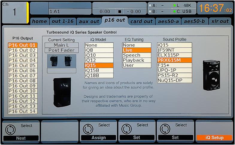 Рис. 9. Экран управления акустическими системами iQ